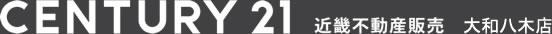 センチュリー21近畿不動産販売 大和八木店